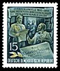 Stamps of Germany (DDR) 1955, MiNr 0487.jpg