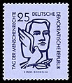 Stamps of Germany (DDR) 1956, MiNr 0550.jpg