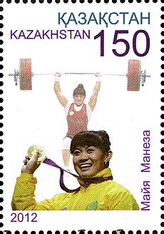 Stamps of Kazakhstan, 2013-07.jpg