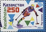 Stamps of Kazakhstan, 2014-010.jpg