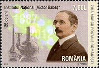 Stamps of Romania, 2012-51.jpg