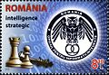 Stamps of Romania, 2013-93.jpg
