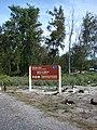 Starr 080605-6403 Midway Atoll, Battle of Midway and Papahānaumokuākea sign.jpg