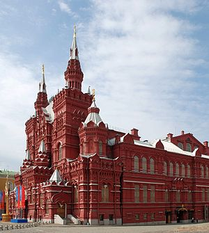 Museum - The State Historical Museum in Moscow.