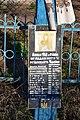 Stavky Turiiskyi Volynska-brotherly grave of UPA warriors-details.jpg