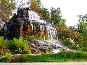 Pakistan Steel Mills - A park location located in Steel Town.