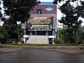 Stikes Banten - private medical university - panoramio.jpg