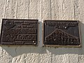 Story Bridge, Brisbane plaque 01.JPG