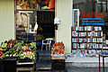 Streets of Marmaris. Muğla Province, southwest Turkey, Mediterranean.jpg