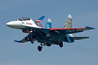 수호이 Su-27