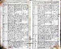 Subačiaus RKB 1839-1848 krikšto metrikų knyga 069.jpg