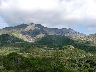 Kirishima-Yaku National Park - Summit of Sakurajima from Yunoyori Observatory