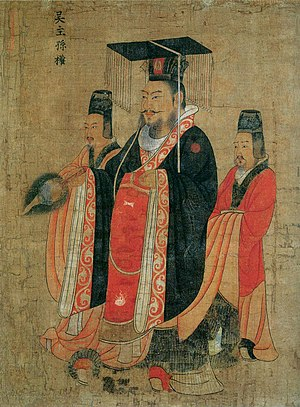 Sun Quan - Portrait of Sun Quan by Yan Liben