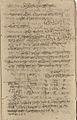 Svalikhita-jivani, page 1.jpg