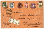 Switzerland 1919-01-27 R-cover to Finland.jpg