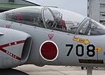 T-4 in to the base of Iruma (Saitama).jpg
