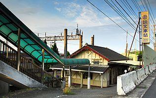 Tanwen Station