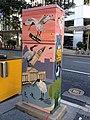 TSB Creek Street, Brisbane 01.JPG