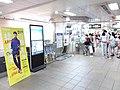 TW 台灣 Taiwan 台北 Taipei MRT Station tour August 2019 SSG 15.jpg