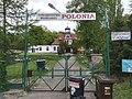 TW Polonia Poznan, gate.jpg