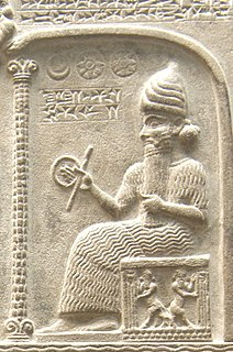 Utu ancient Mesopotamian god of the sun and justice