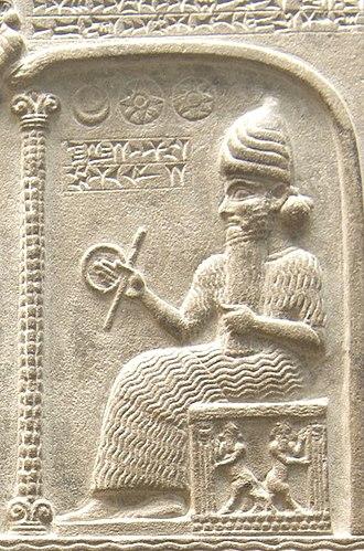 Utu - Image: Tablet of Shamash (2)