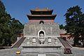 Tailing Tomb, 2016-09-07 15.jpg