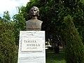 Tamara Nikolla monument, Korçë.jpg