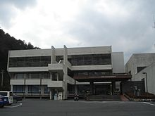 Tanigumi branch office in Ibigawa2009-1.jpg