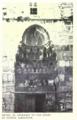Tankizyya1912.png