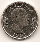 Tanzania One Shilling Coin, obverse.jpg