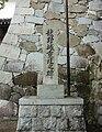 Tatsuno Castle20.jpg