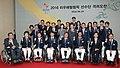 Team Korea Rio Paralympic 11 (29372439514).jpg