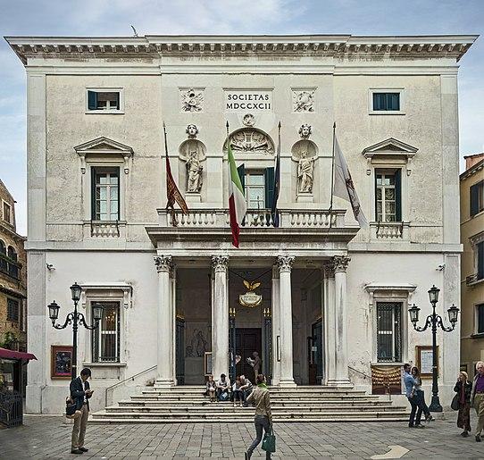 File:Teatro La Fenice (Venice) - Facade.jpg
