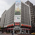Teco Building 20131003.jpg