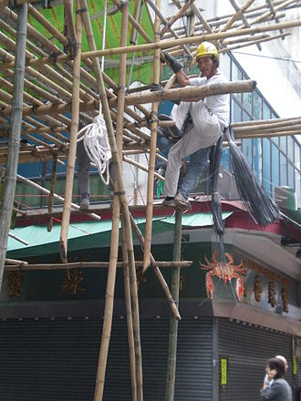 Lashing (ropework) - Bamboo scaffolding secured with lashings in Kowloon.