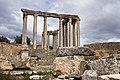 Temple of Caelestis.jpg