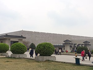 Terracotta Army - The museum complex containing the excavation sites