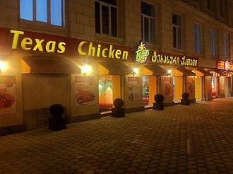 Church's Chicken - Texas Chicken In Tbilisi