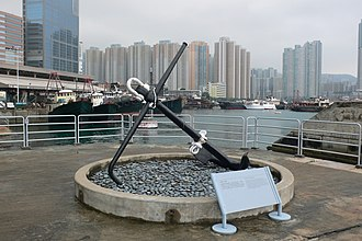 HMS Tamar (1863) - The purported anchor of HMS Tamar, located at the Hong Kong Museum of Coastal Defence