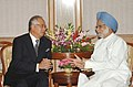 The Deputy Prime Minister and Defence Minister of Malaysia, Dato' Seri Mohd. Najib Tun Abdul Razak calls on the Prime Minister, Dr. Manmohan Singh, in New Delhi on June 7, 2006.jpg