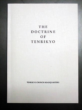 The Doctrine of Tenrikyo - Cover of The Doctrine of Tenrikyo.