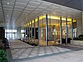 The Harbour Place Podium Lobby 2011.jpg