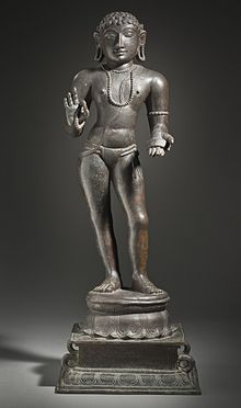 The Hindu Saint Manikkavacakar LACMA AC1997.16.1 (1 of 12).jpg