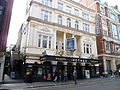 The Nether, The Duke of York's Theatre.JPG