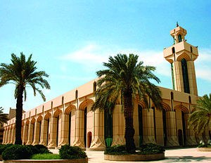King Saud University - The Palm Mosque, (Jama'a Al-Nakheel)