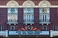 The Paramount Theatre, Austin, Texas (8031438542).jpg