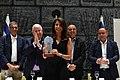 The Shield of Honor - Israeli Hope ceremony - Alona Barkat (GPO310).jpg