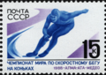 The Soviet Union 1988 CPA 5923 stamp (1988 World Allround Speed Skating Championships for Men. Skater).png