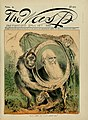 The Wasp 1882-04-28 cover The late Charles Darwin.jpg